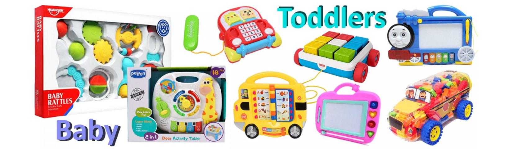 2021 Baby Toys