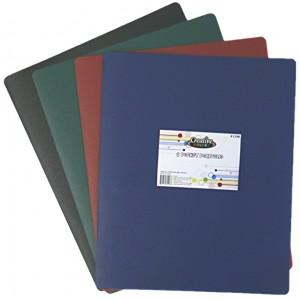 Two Pocket Poly Folders W/ Pockets