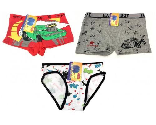 Wholesale Boy's Underwear Size 8-10