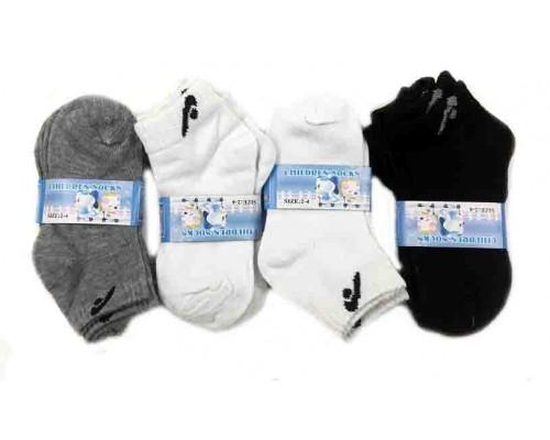 Boys Plain Socks 2-4 $5.50 Each Dz.