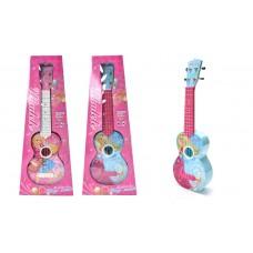 """21"""" Guitar"""