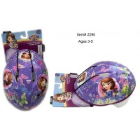 Helmet Sofia the First Ages 3+