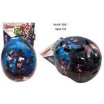 Avengers Helmet $13.50 Each.