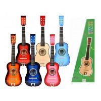 """23"""" Kids Toy Guitar"""
