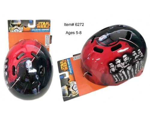 Star Wars Helmet $13.50 Each.
