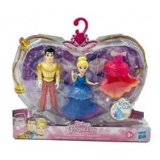 Disney Princess Royal Clips