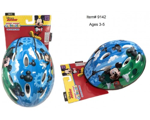 Helmet Mickey Mouse $13.50 Each.