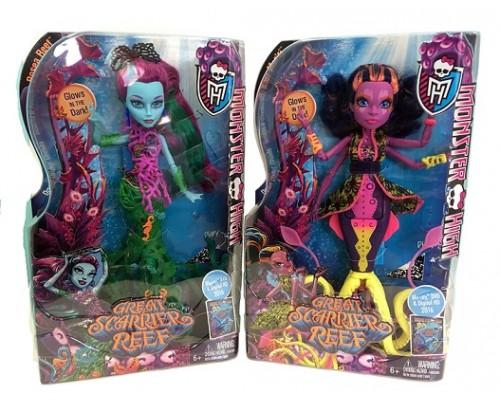 Monster High Dolls Assorted $9.99 Each.