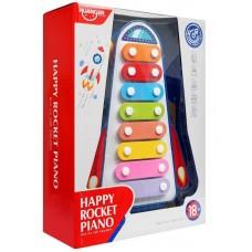 Happy Rocket Pull Along Piano