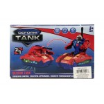 B/O Deform Tank