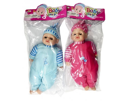 """14"""" Baby Doll"""