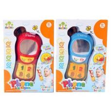 B/O Toy Phone