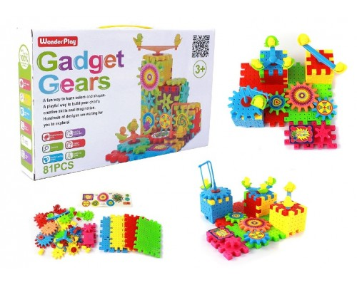 Motor Building Set 81 Pcs.