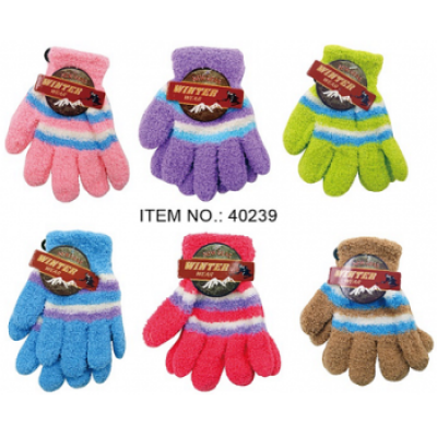 Children's Microfiber Gloves