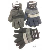 Boys Magic Gloves