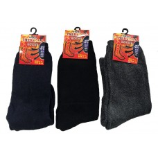 Wholesale Men's Winter Thermal Socks